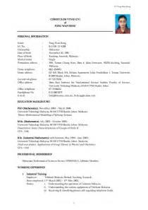 help me write physics curriculum vitae