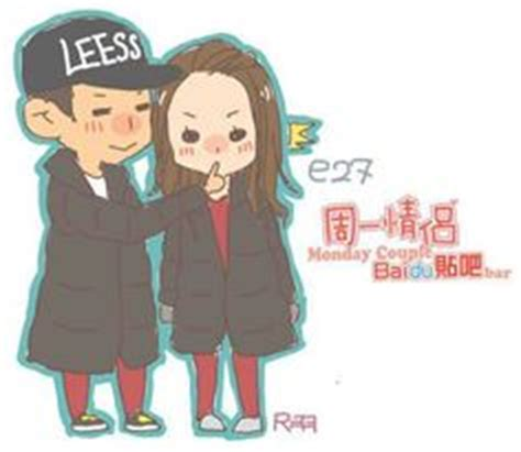 wallpaper monday couple quot come follow me do this quot cute lovely couple