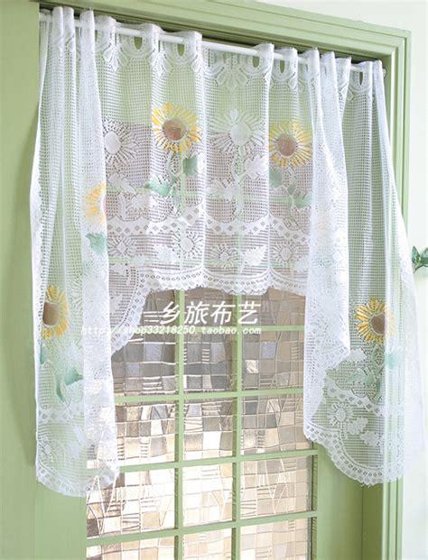 head curtain kitchen curtain sunflower curtain head curtain limited vip
