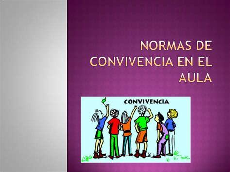 dibujos de normas de convivencia en la escuela en computacion normas de convivencia en el aula