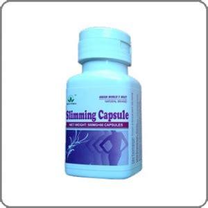 Slimming Capsule Green World 1 slimming capsule