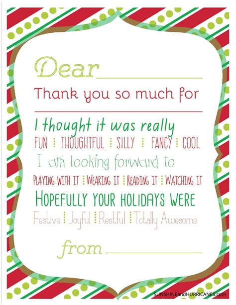 printable christmas present thank you cards christmas printable thank you cards for kids