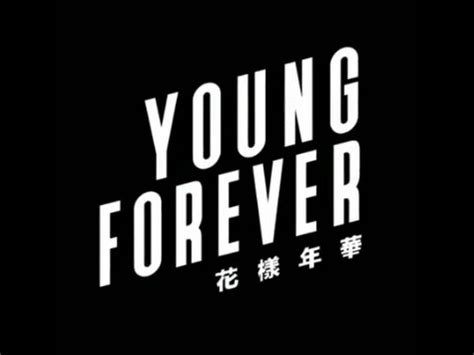 download mp3 bts young forever mp3 dl bts young forever hyyh epilogue youtube