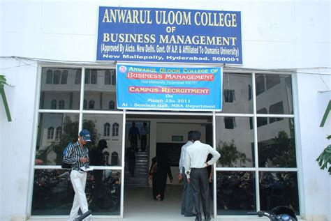 Anwarul Uloom Mba College Mallepally by The Visionary Outcome The Pioneering Leadership Of