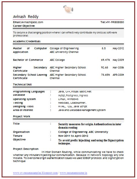 standard resume format for freshers computer engineers 10000 cv and resume sles with free computer engineering resume format for freshers