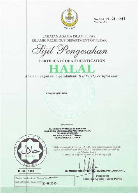 halal certification letter halal certificate al harumi ayam segar