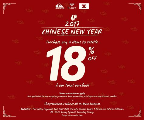 singtel new year promo dc 2017 new year promotion
