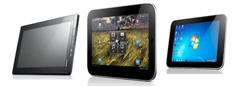 Lenovo Ideapad Tablet P1 lenovo ideapad p1 tablet pictures