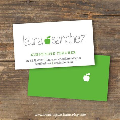 substitute teacher business card template teacher or