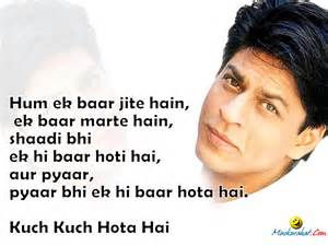 kuch kuch hotaha the gallery for gt kuch kuch hota hai