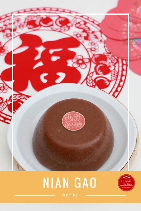 how to make new year nian gao how to make new year nian gao et speaks from home