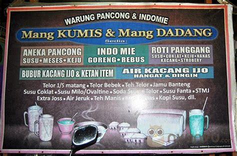 onews kue pancong  hits  depok