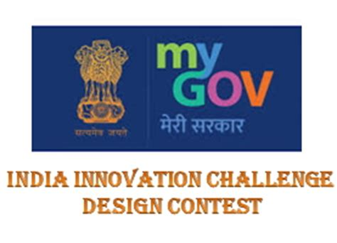 design contest scholarship dst texas instruments inc india innovation challenge