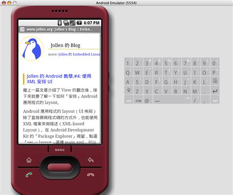 android layout xml custom attributes 转 jollen 的 android 教學 5 使用 view 的 xml 屬性 学步园