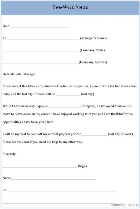 resignation letter sle 2 weeks notice two week notice form sle two week notice form