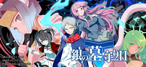 C Anime Season 2 by Anime Gin No Guardian Season 2 Episode 01 06 Batch