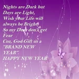 beautiful new year quotes buen dia bendiciones e