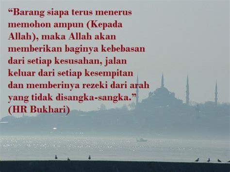 kata mutiara islam tentang rezeki ragam muslim