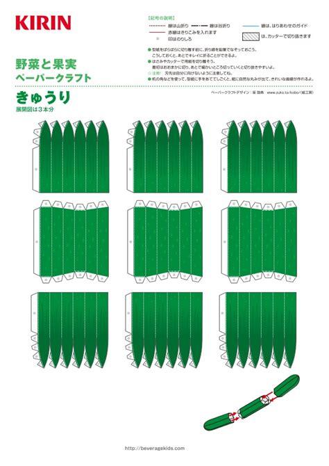 tutorial origami untuk anak tk seni lipatan origami sayur mayur untuk anak tk dan sd