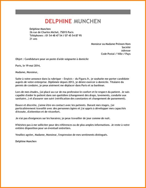 4 Lettre De Motivation Candidature 4 Lettre De Motivation Candidature Spontan 233 E Aide