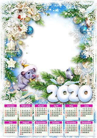 marcos de fotos calendar  year  metal rat