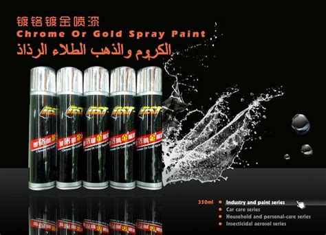 spray painting sound effect china chrome effect spray paint china spray paint