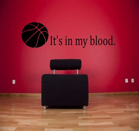 basketball is in my blood a basketball addictâ s autobiography books it s in my blood basketball wall decal sports decals