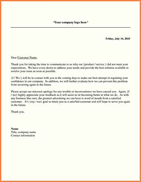 Poor Service Apology Letter Effective Business Apology Letter Templates Vatansun