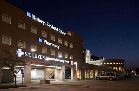 baylor emergency room baylor st luke s emergency center holcombe clinics west houston tx