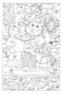 christmas hidden picture worksheets search results