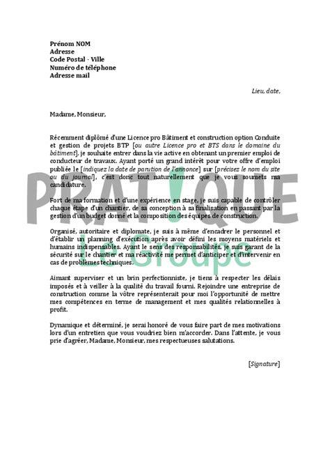Lettre De Motivation Pour Un Emploi De Conducteur De Travaux D 233 Butant Pratique Fr