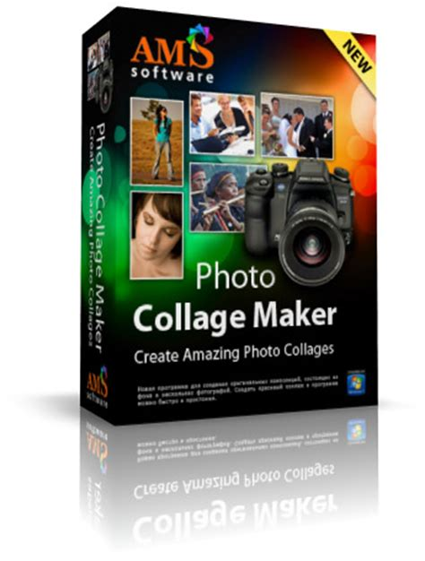 best photo collage software for windows free download