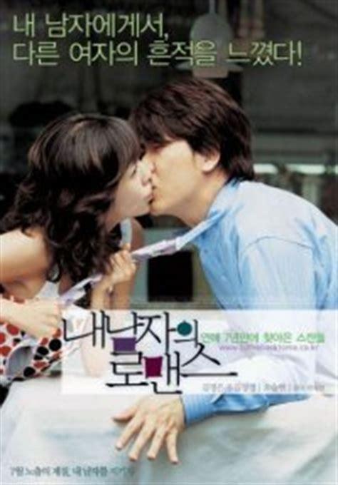 film korea genre romance sedih all korean drama series and movies list of genre romantic