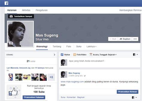 cara merubah akun facebook menjadi fanpage cara merubah profil facebook menjadi fan page dan