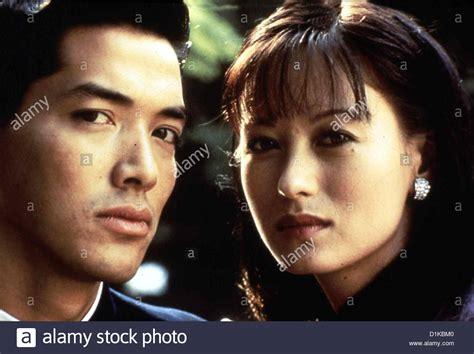 film china cry china cry china cry russell wong julia nickson soul sung