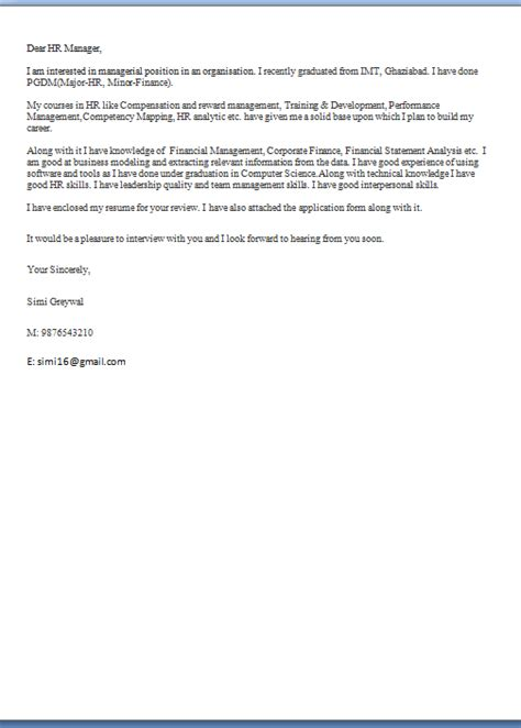 [What Should Resume Cover Letter] For Resume Cover Letter