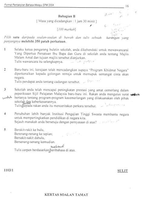 format artikel bahasa melayu karangan
