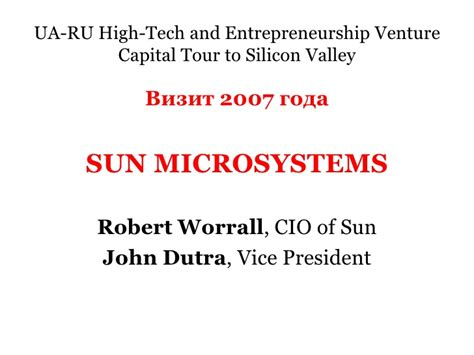 Linkedin Msf Mba Venture Capital by Ua Ru High Tech Entrepreneurship And Venture Capital Tour To
