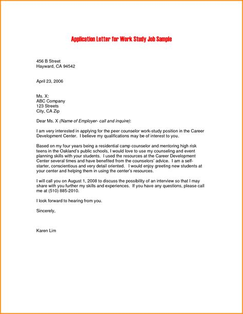 Cover Letter For In Nepal Application Letter For In Nepali Language Orphanage Home Nepal Donate Orphan Donate