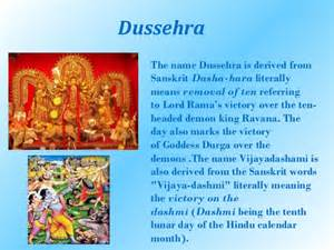 Simple Essay On Dussehra In by Indian Cultural Diversity Festivals