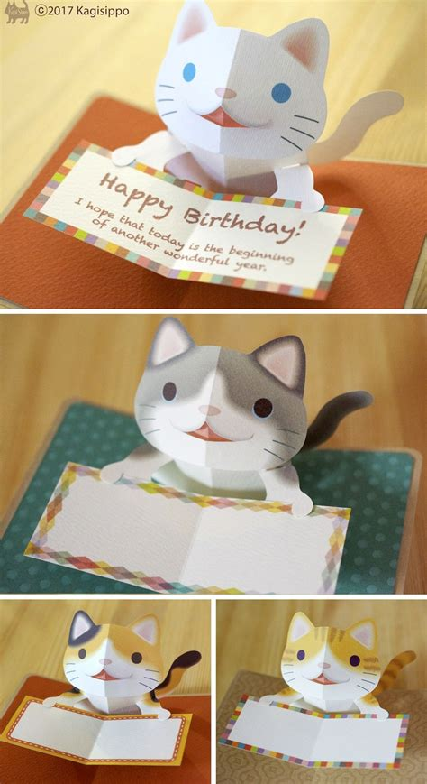Kagisippo Pop Up Cards Templates by 2017 Kagisippo Https Youtu Be 5cz5fyiqvry Birthday