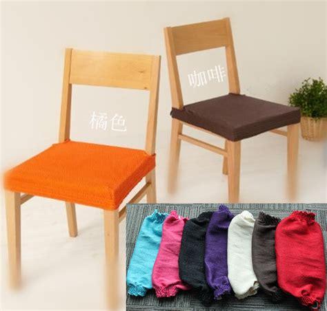 popular elastic chair covers buy cheap elastic chair covers lots  china elastic chair covers