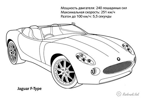 jaguar cars coloring pages cars free coloring pages print