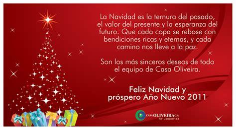 aqui mensajes de navidad 2016 bonitos para enviar aqui tarjetas con mensajes de navidad empresariales tarjetas de para imprimir gratis navidad
