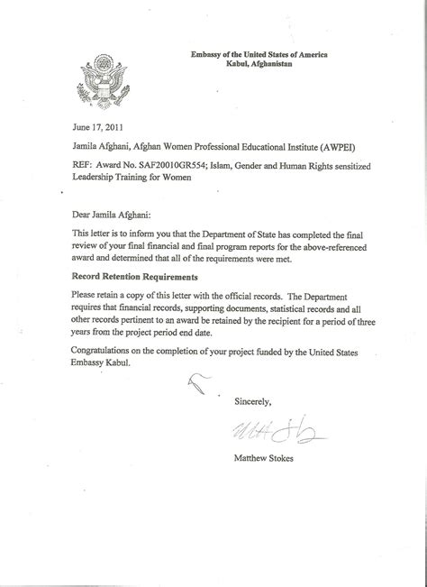 Us Embassy Letter Letter Of Successful Completion Of The Project By Us Embassy Noor Educational And Capacity