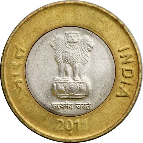 indian coin numista 10 rupees india numista
