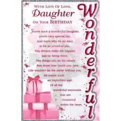 happy birthday cards for daughter happy birthday cakes pics