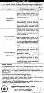 gujranwala waste management company manager
