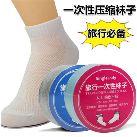 Kaos Kaki Kanik Relax Flat Socks solid flat model disposable section socks kaos
