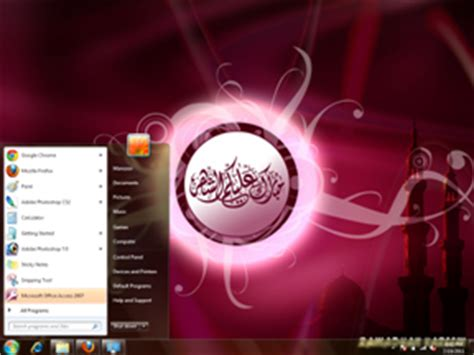 islamic themes for windows 7 free download islamic themes for windows 7 part 3 free windows 7